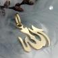 Anhänger 18x15mm Allah glänzend 14Kt GOLD