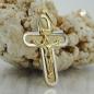 Anhänger 20x14mm Kreuz mit Jesus bicolor matt-glänzend 9Kt GOLD